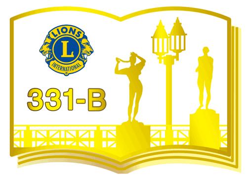 331-B地区 地区ガバナーL中谷宣巨