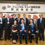 ジュンヨル チョイ国際会長ご夫妻公式訪問