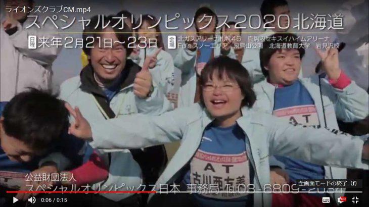 テレビ コマーシャル